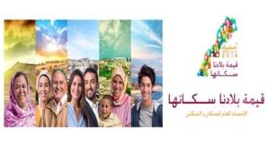 مذكرة حول النتائج الأولية للإحصاء العام للسكان و السكنى 2014  بإقليم الحسيمة