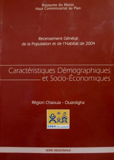 Les séries RGPH 2004
