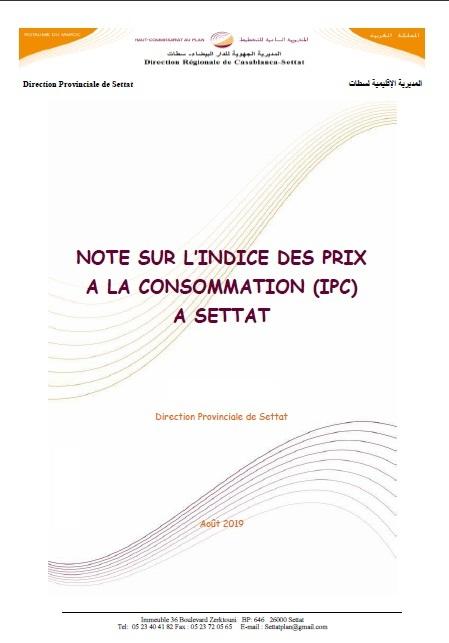 Notes (Emploi& prix)