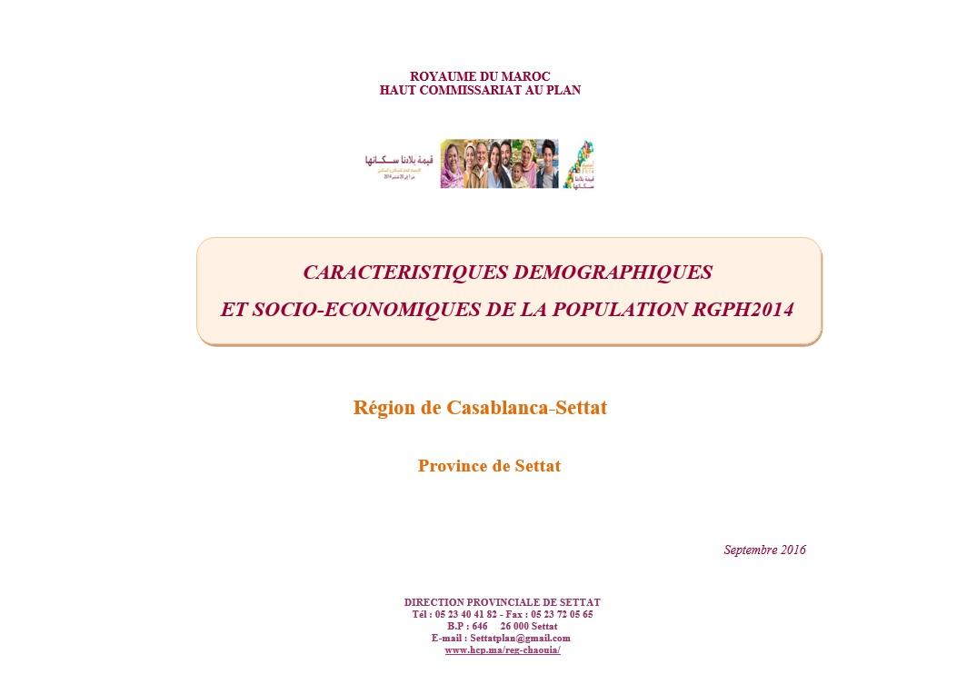 Fiches Communales  RGPH 2014