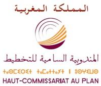Communiqué de presse du Haut Commissariat au Plan au sujet de la diffusion des nouvelles dimensions introduites dans l'Enquête Nationale sur l'Emploi