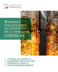Rapports sociaux dans le contexte de la pandémie COVID-19: 2ème Panel sur l'impact du coronavirus sur la situation économique, sociale et psychologique des ménages