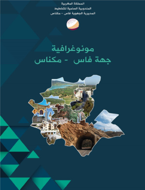 Monographies Régionale et Provinciales