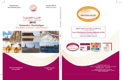 Annuaire Statistique Régional 2015