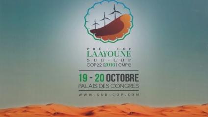 المؤتمر القبلي لقمة الأطراف حول المناخ