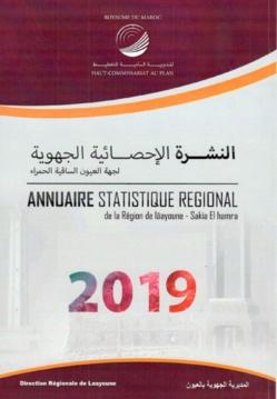 النشرة الإحصائية الجهوية لجهة العيون الساقية الحمراء 2019.