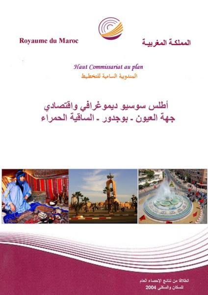 Atlas de la région de Laayoune-Boujdour-Skia El Hamra