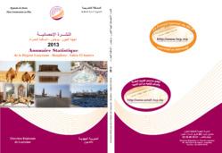 Annuaire Statistique de la Région de Laayoune - Boujdour - Sakia El-Hamra  (2013 )