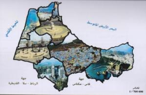 Vue d'ensemble de la Région Tanger-Tétouan-Al Hoeima