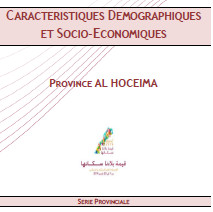 Série provinciale de la province d'Al Hoceima RGPH 2014
