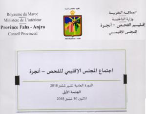 2018 اجتماع المجلس الإقليمي للفحص أنجرة -الدورة العادية لشهر شتنبر