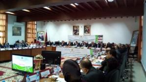 المجلس الإداري لأكاديمية جهة طنجة تطوان الحسيمة