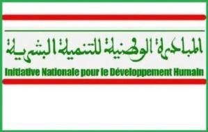 الذكرى الرابعة عشرة لانطلاق المبادرة الوطنية للتنمية البشرية