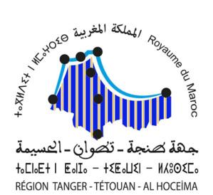 """Tanger EEDAYS"" ندوة الاستراتيجية الجهوية لاقتصاد الماء والطاقة"