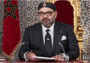 احتفالات الذكرى العشرين لتربع صاحب الجلالة الملك محمد السادس على العرش