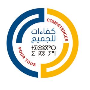Séminaire sur l'inclusion social à Rabat