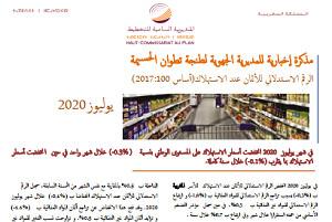 Note IPC Juillet-2020 Tanger_Tétouan_Al Hoceima (Base 100:2017)