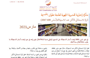 Note IPC Mars 2021 Tanger_Tétouan_Al Hoceima (Base 100:2017)