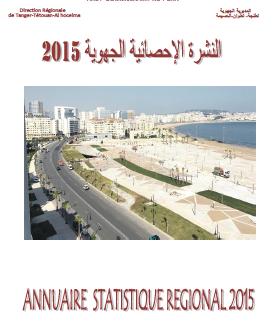 Annuaire Statistique Région Tanger_Tétouan-Al Hoceima 2015