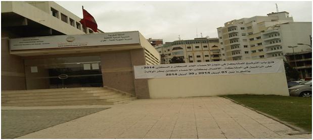 Missions de la Direction régionale de Tanger Tetouan Al-Hoceima