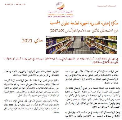 Note IPC Mai 2021 Tanger_Tétouan_Al Hoceima (Base 100:2017)