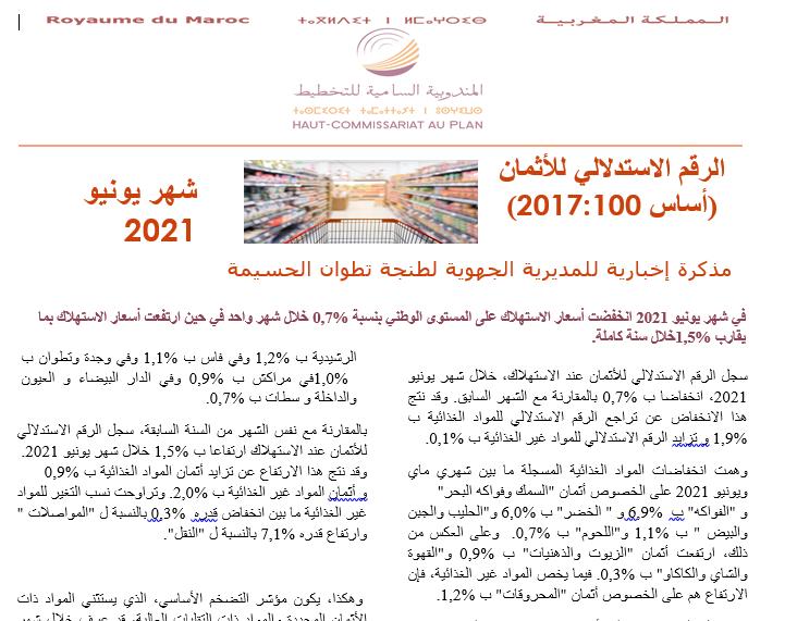 Note IPC Juin 2021 Tanger_Tétouan_Al Hoceima (Base 100:2017)