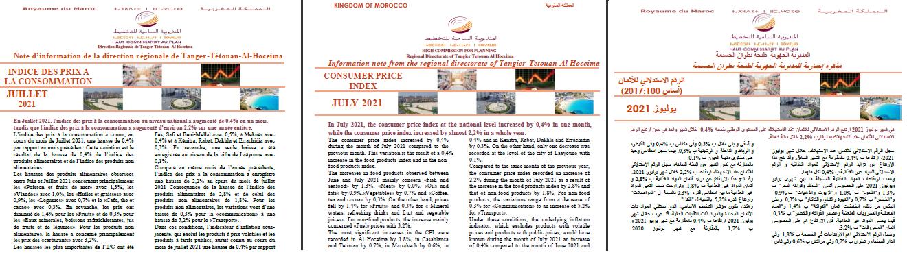Note d'information de la DRTTA / L'IPC de Juillet 2021 publié en trois langues: l'arabe, le français et l'anglais